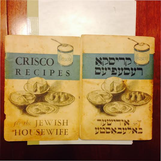 An Intense Week of Jewish Food Culture