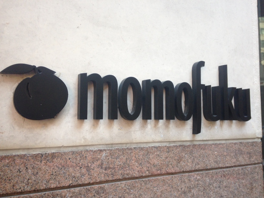 Working at Momofuku Milk Bar
