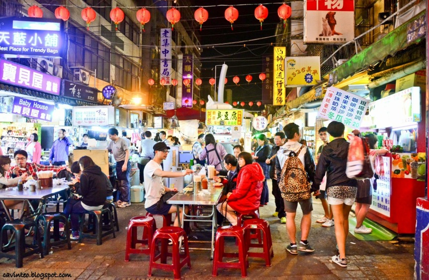Raohe Night Market Taiwan